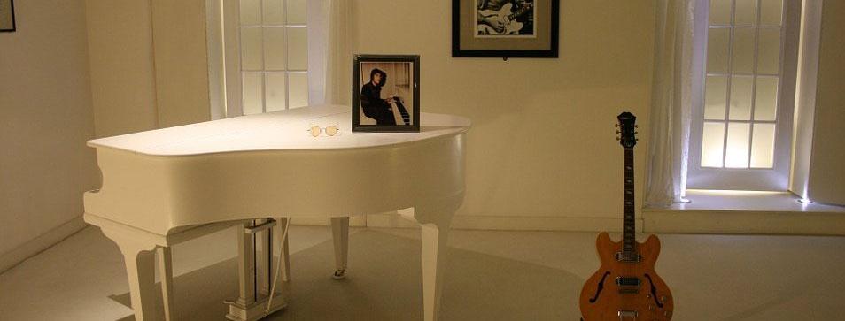 apprendre la guitare et le piano